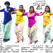 Tamil murasu opening night